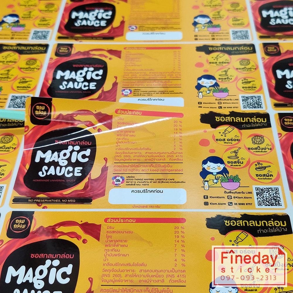 Magic-Sauce-1
